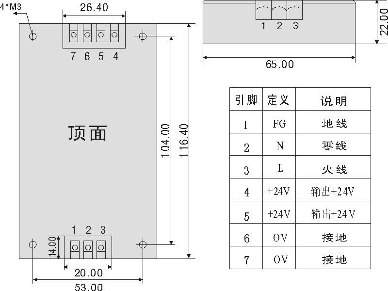 PA75尺寸圖.jpg