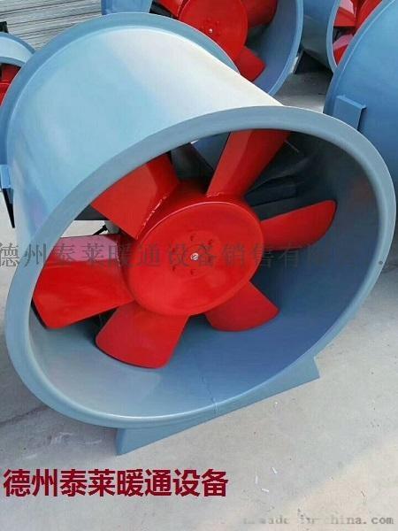 YTHL混流风机YTPY消防排烟风机812854995