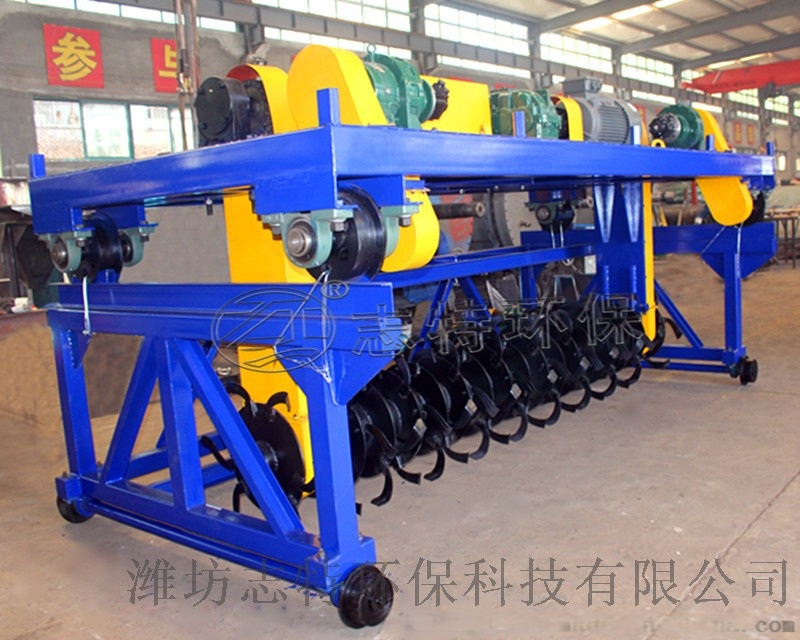 有机肥发酵设备  有机肥发酵翻堆机  有机肥翻抛机90863692
