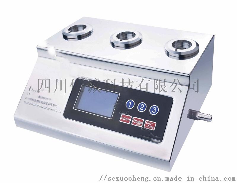 ZW-300X型微生物限度检查仪2.png