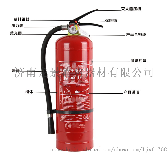 龙景消防推荐干粉灭火器使用详目769149965