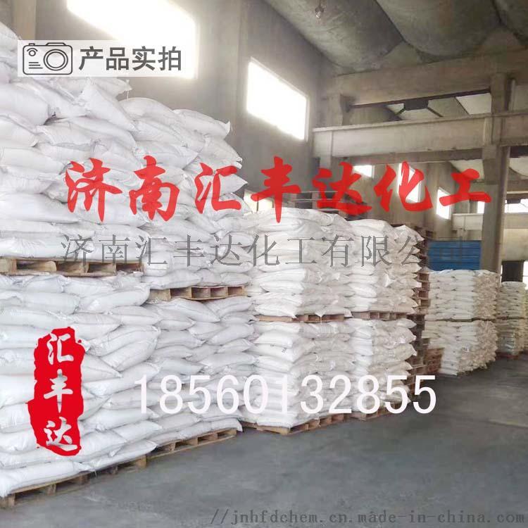 甲基丙烯酰胺厂家直销,优惠报价768361672