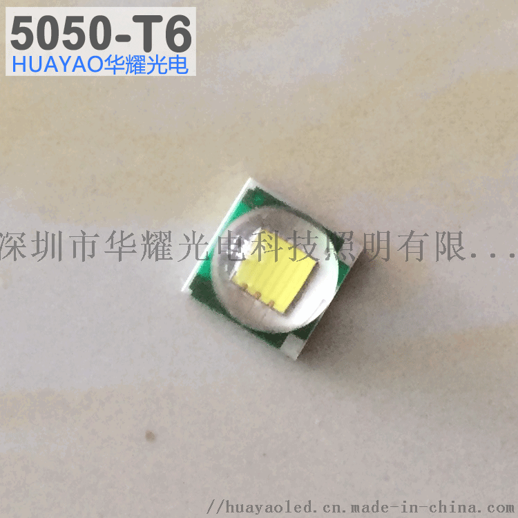 5050-T6.png