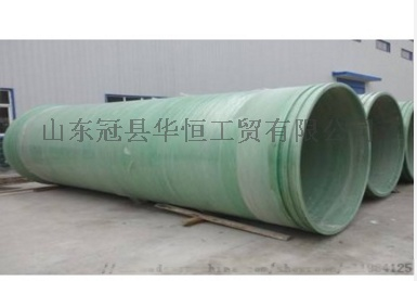 玻璃钢夹砂管道2.png