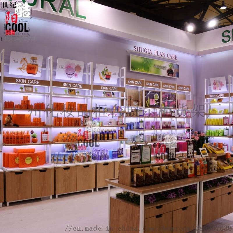 化妝品展櫃護膚品店展示櫃貨櫃貨架櫃檯背櫃簡約現代美容院產品櫃1 (7).jpg