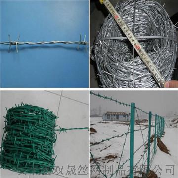 带刺铁丝网A新抚带刺铁丝网A带刺铁丝网厂家定做68653922