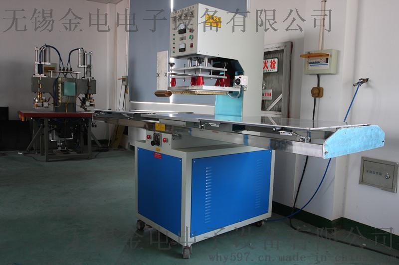 單頭滑臺式高周波塑膠熔接機 臺灣技術62018505