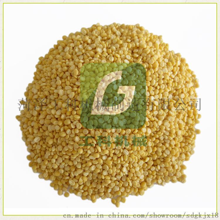 國內先進綠豆乾法整粒脫皮機破損率極低36166642