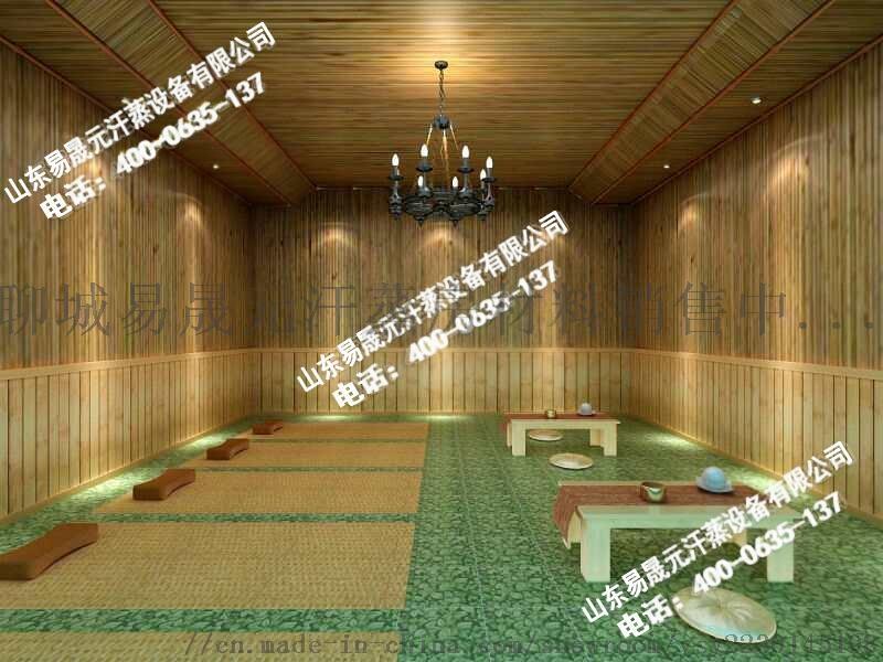 汗蒸房材料生產廠家 汗蒸房裝修公司安裝61807322