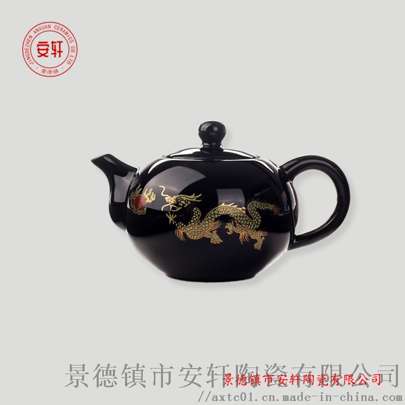 景德镇瓷器茶具批发3.jpg