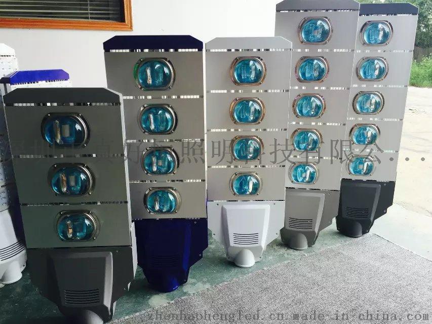 廣東好恆照明專業製造LED集成型材路燈 投光燈 隧道燈 庭院燈 臺灣明緯電源 質保五年 德國工藝 高光效758286865
