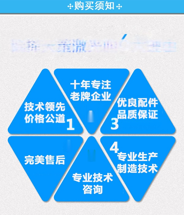 東莞鐳射鐳雕機,專業金屬鐳射打標機廠家74101792