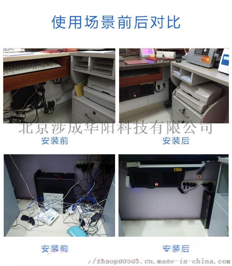 電源分離器一代_09.jpg