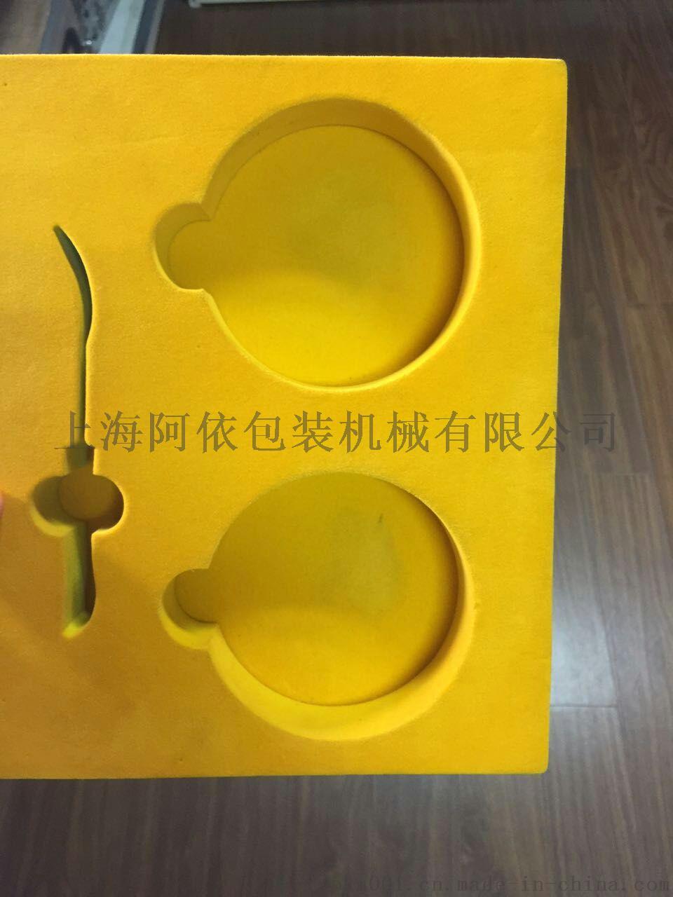 上海定制珍珠棉内衬 EPE内衬定做755682855