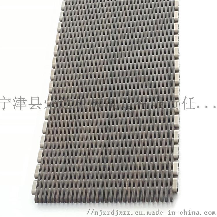 conveyor chain 无声齿形链带779604662