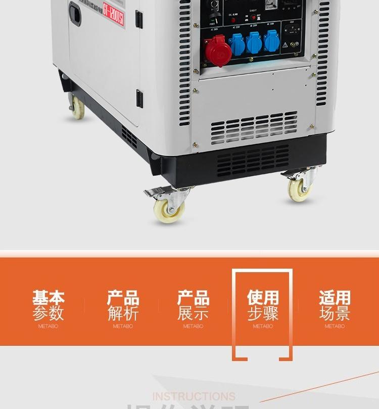 小型靜音柴油 (16).jpg