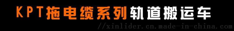 网页大图版式-钢包车6t_05_看图王 - 副本.jpg