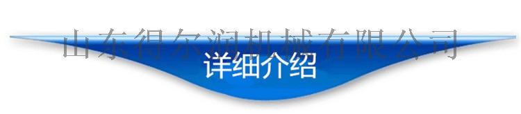 安丘草莓清洗机 连续草莓气泡清洗设备 果蔬清洗线65093962