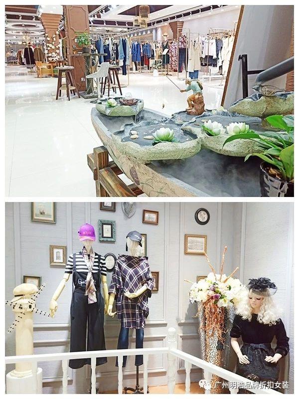 杭州依思蔓毛织连衣裙剪标最新款品牌折扣女装加盟91089865