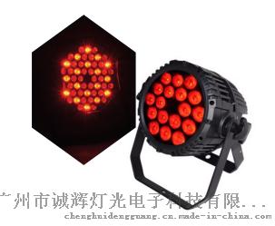 LED帕燈5
