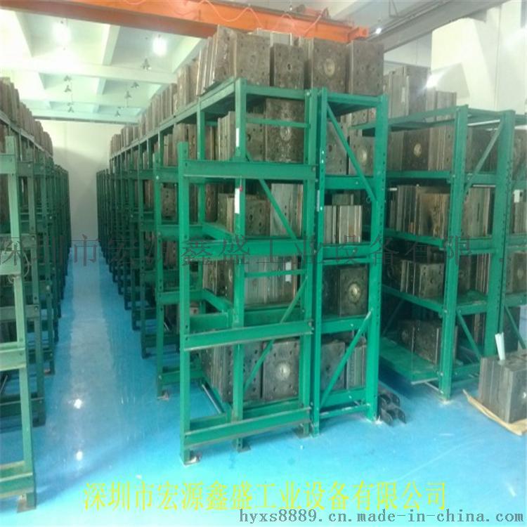 深圳模具架,標準抽屜式模具架57719515