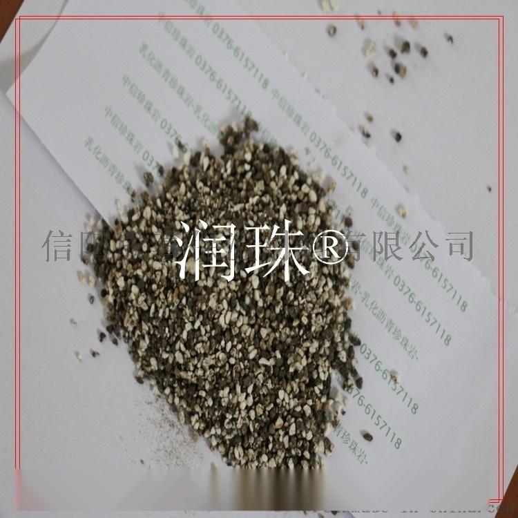 乳化瀝青膨脹珍珠岩保溫材料高粘度749606282