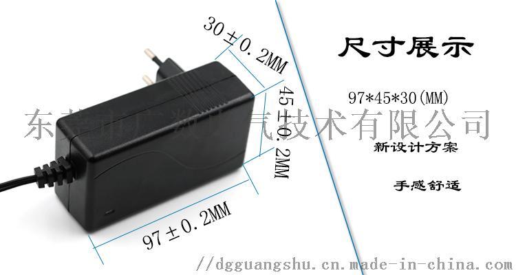 36WchargerE尺寸.JPG