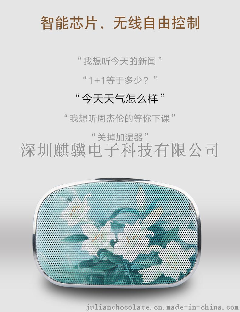 xiangqing_03