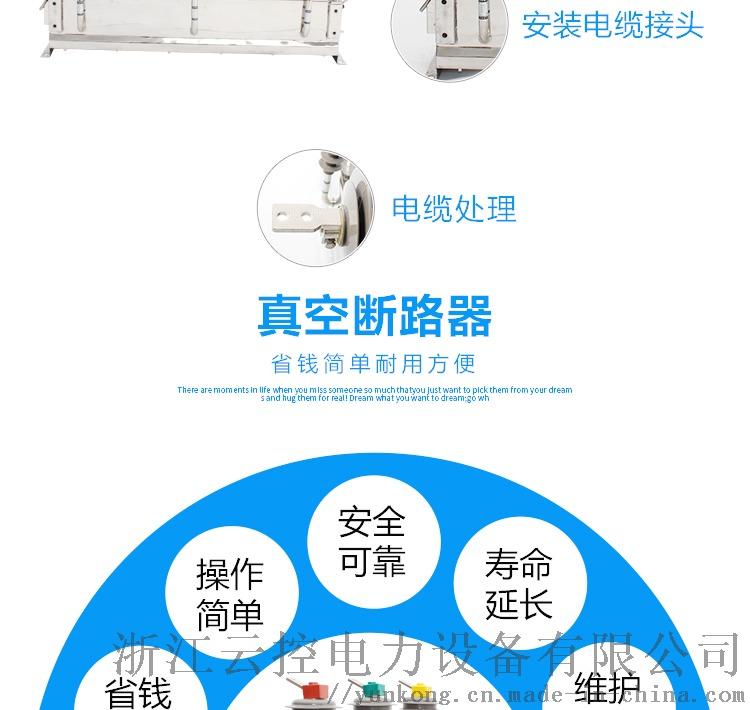 2_看图王(50)_07.jpg