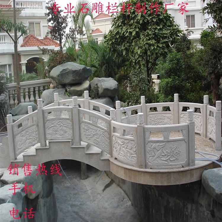 景观装饰 石雕桥栏杆