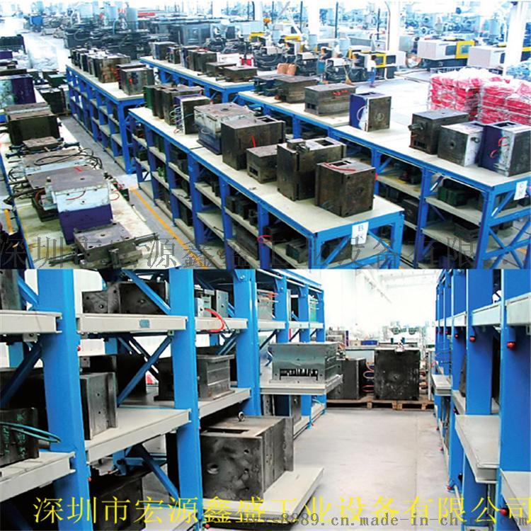 模具架,倉儲模具存放架,簡易抽屜式模具架57749455