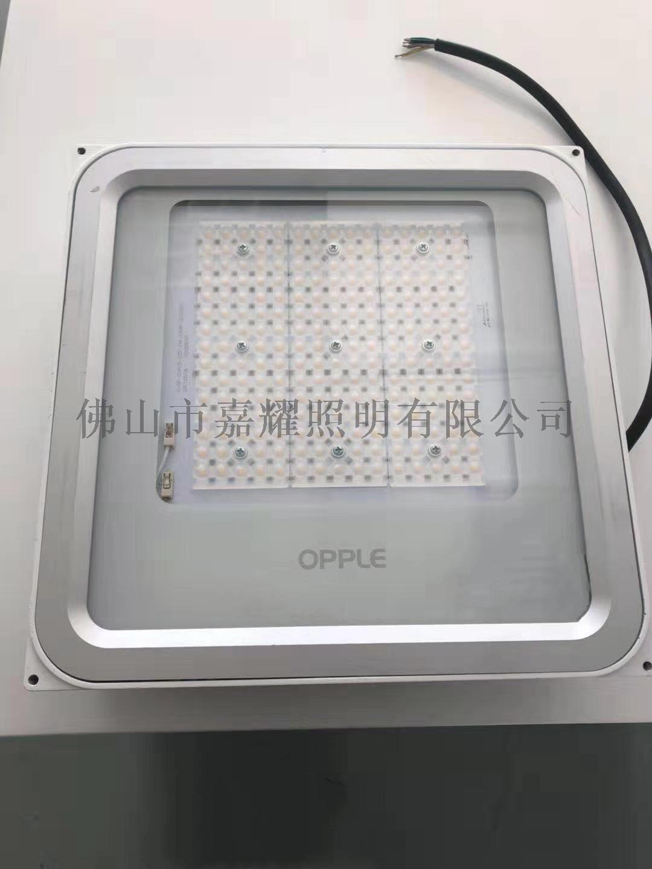 欧普LED油站灯1.jpg