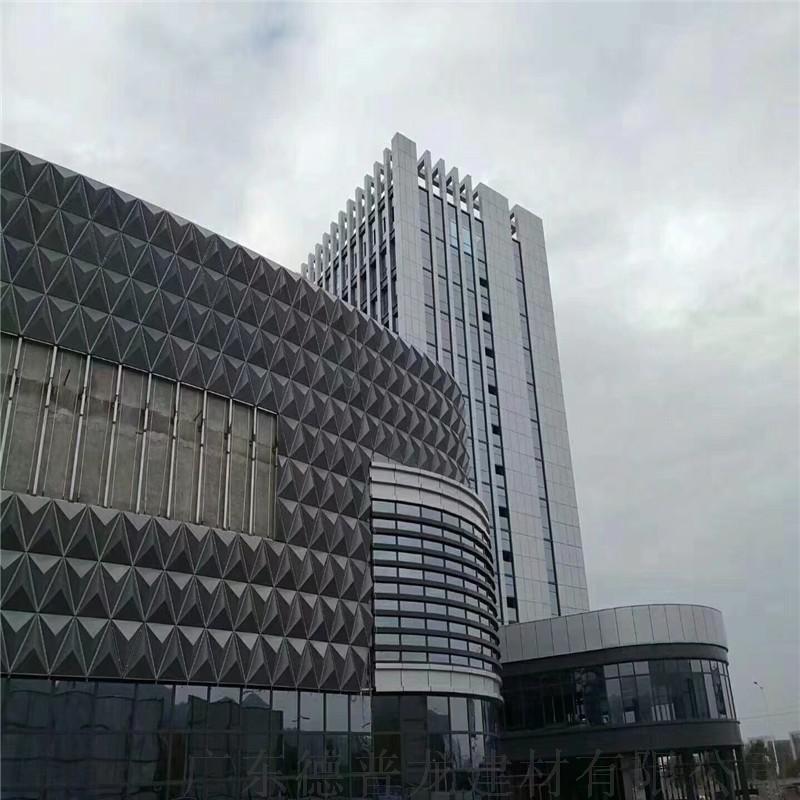 装饰外墙铝单板,电梯包边铝单板, 碳漆铝单板厂家914634725