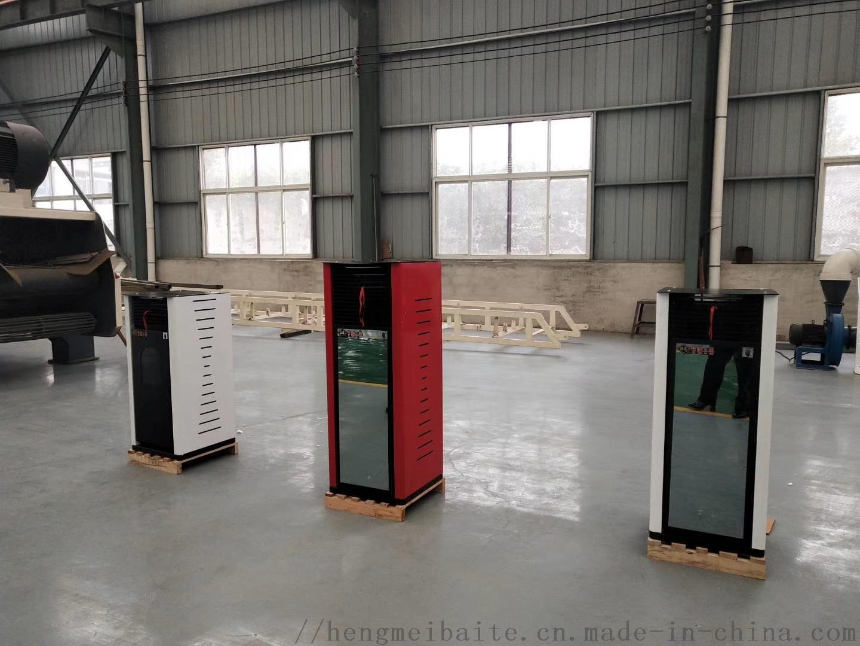 生物顆粒取暖爐山東商用取暖爐直銷顆粒壁爐家用107266472