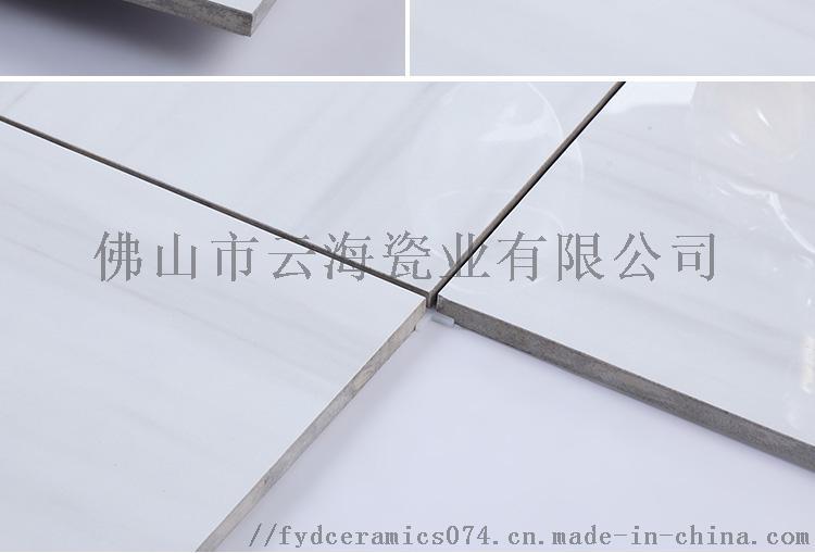 通体大理石-7_12.jpg