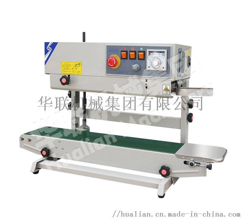 770II机器展示模块_07.jpg