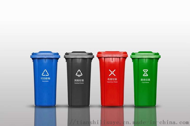 餐饮塑料垃圾桶社区垃圾桶垃圾桶厂家127439662