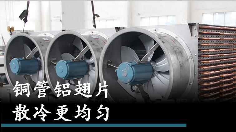 海参速冻设备 红参单个速冻机116785762