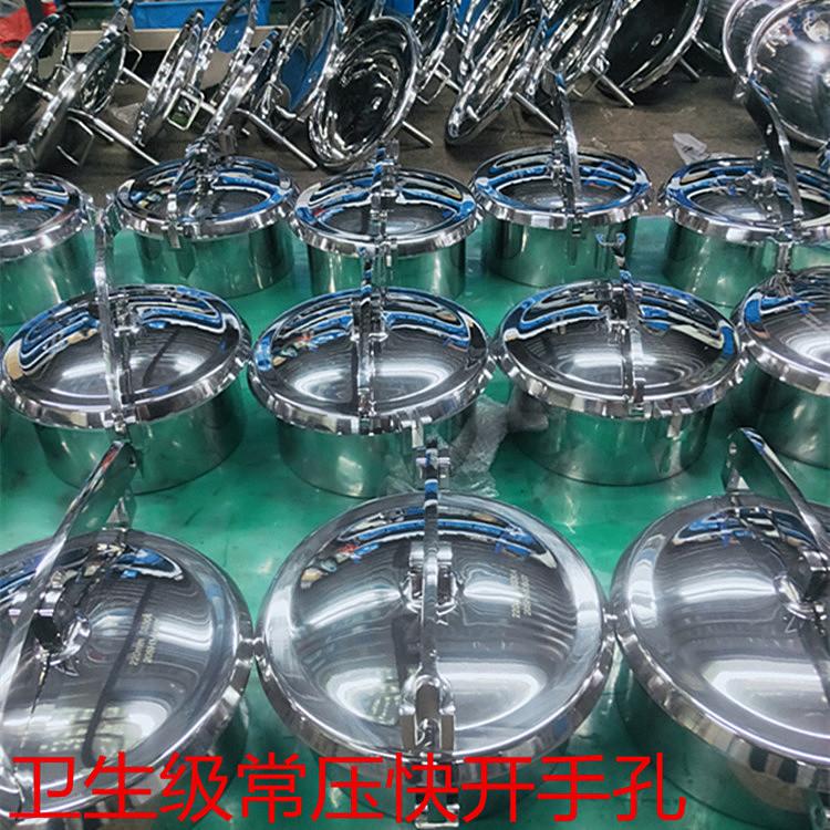 卫生级快开手孔 不锈钢轻型常压手孔盖厂家936543685