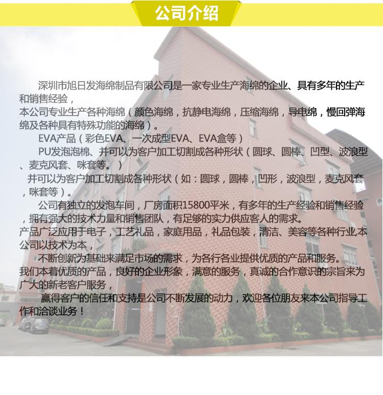 详情页-排版模板_09.jpg
