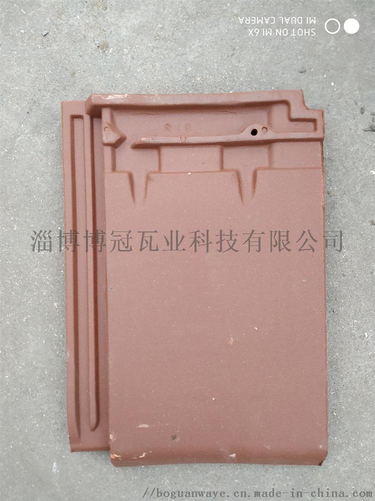 T型法式平板瓦 J型日式和瓦 U型 平板瓦展示135052755