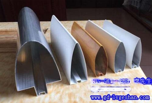 V型铝方通 铝方通规格 凹形槽铝方通.jpg