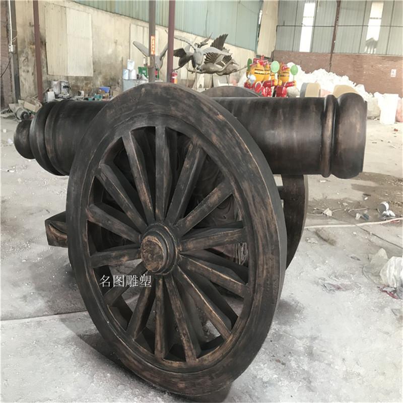 顺德乐园玻璃钢**模型拍戏道具大炮造型雕塑132549595