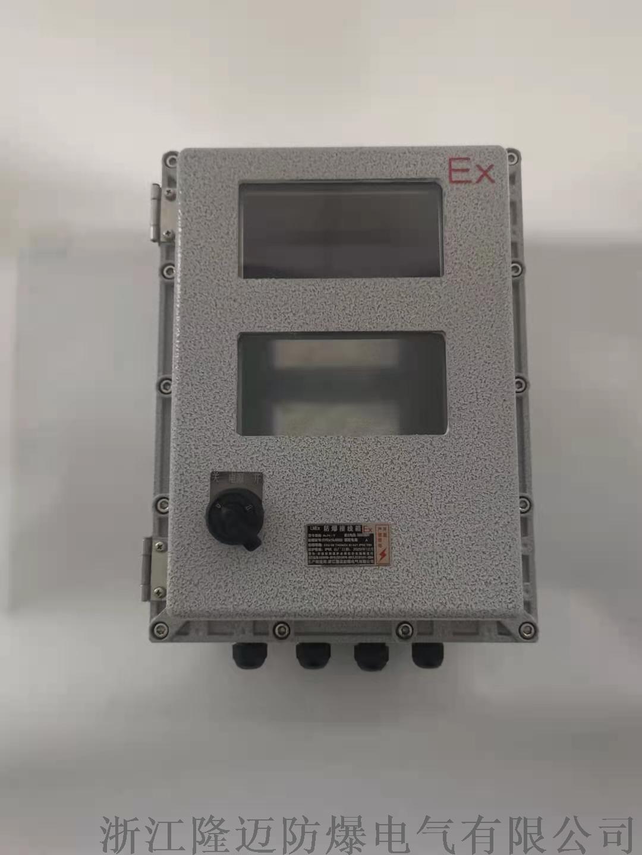 防爆LED数显仪表箱不锈钢定做953033925