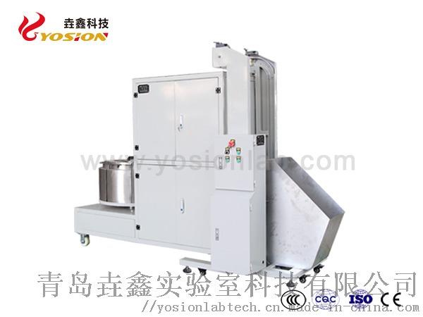 自动样品提升缩分一体机、-青岛垚鑫科技www.yosionlab.com.jpg