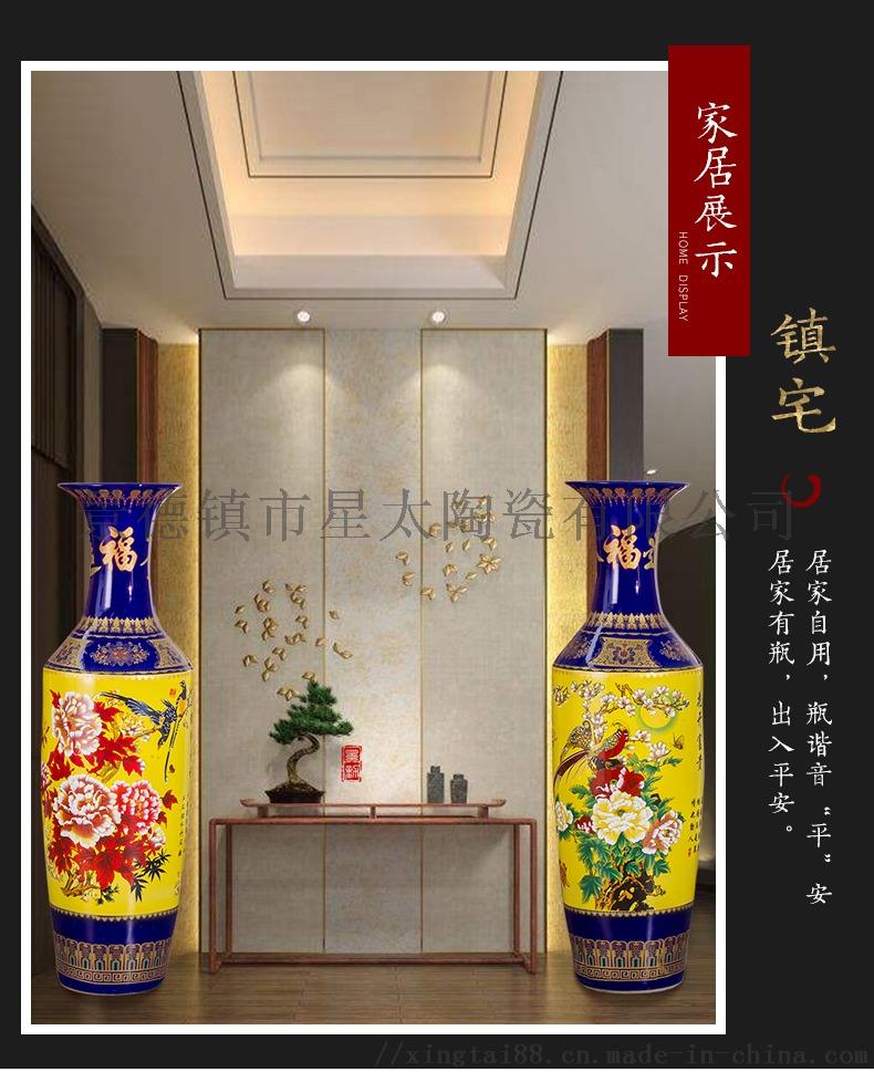 粉彩大花瓶1-7.jpg