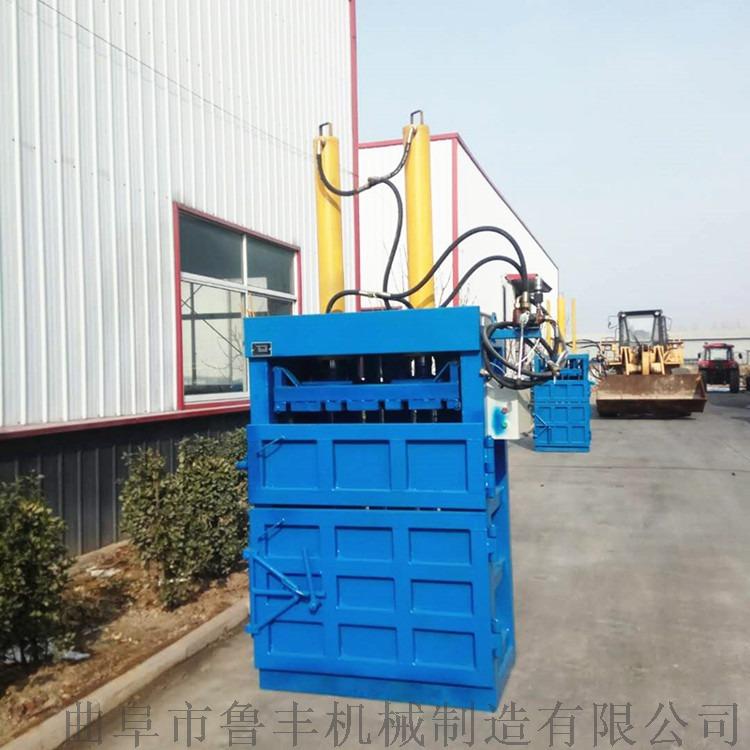 60噸液壓打包機 (2).jpg