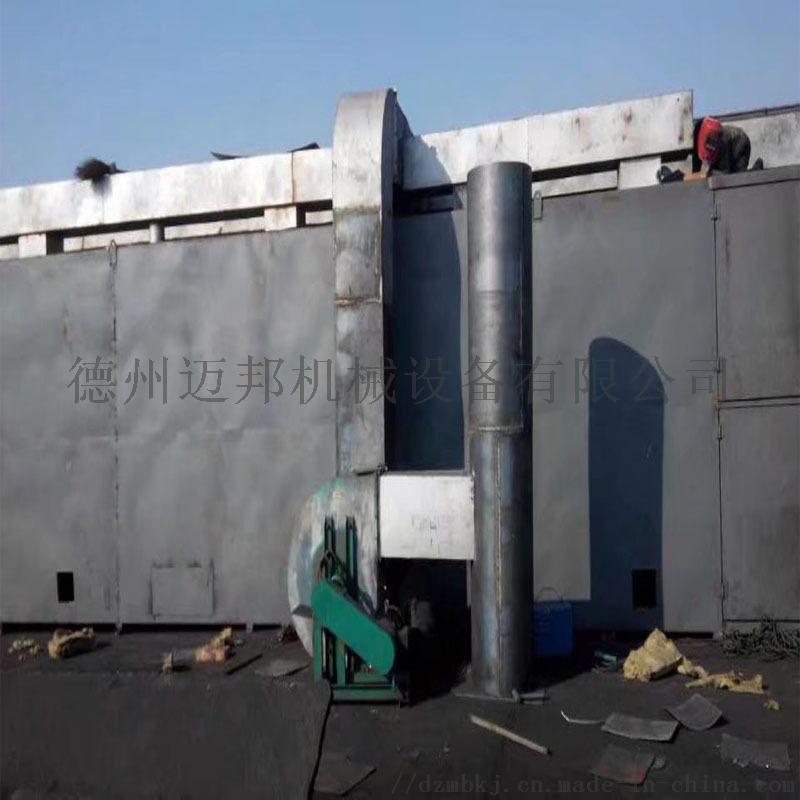 全自动干燥设备厂家饲料烘干机网带式烘干效率高100411482