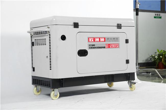 风冷静音10kw无刷柴油发电机组818823682