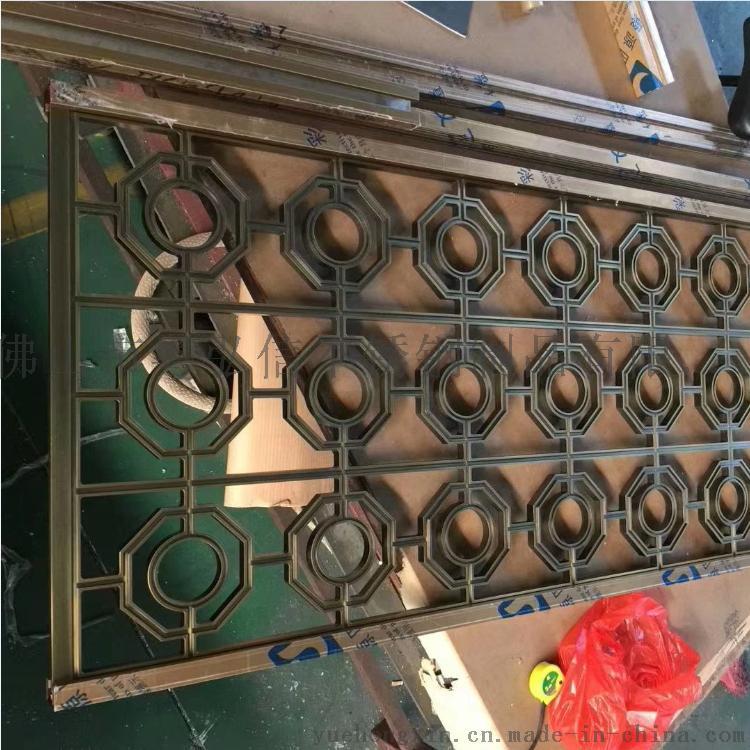 精雕鋁屏風生產廠家  專業加工鋁銅雕刻屏風工藝768727005